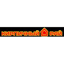 «Кирпичный рай» город Липецк